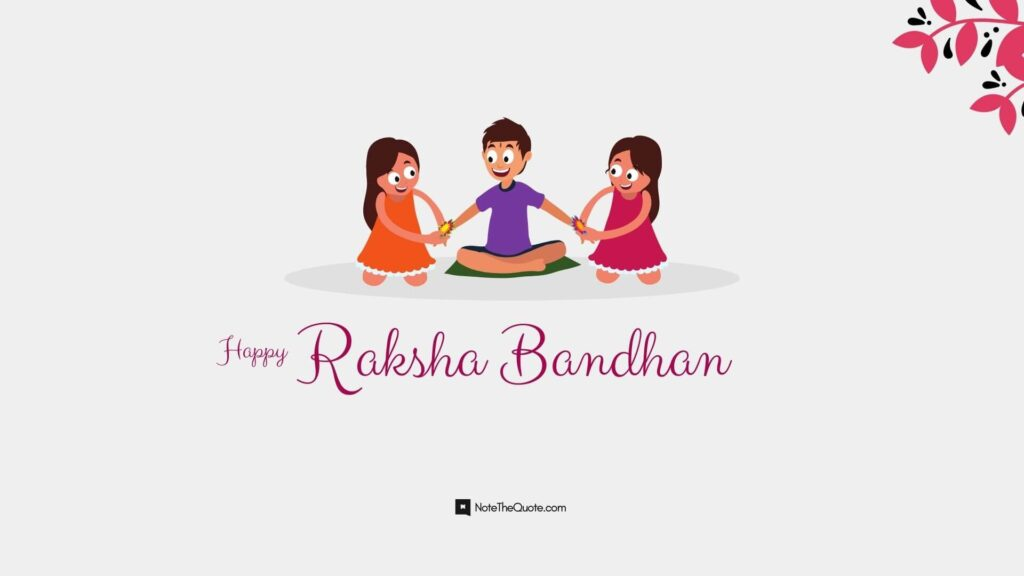 Happy raksha bandhan quotes to brother