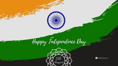 Happy-India-Independence-Day